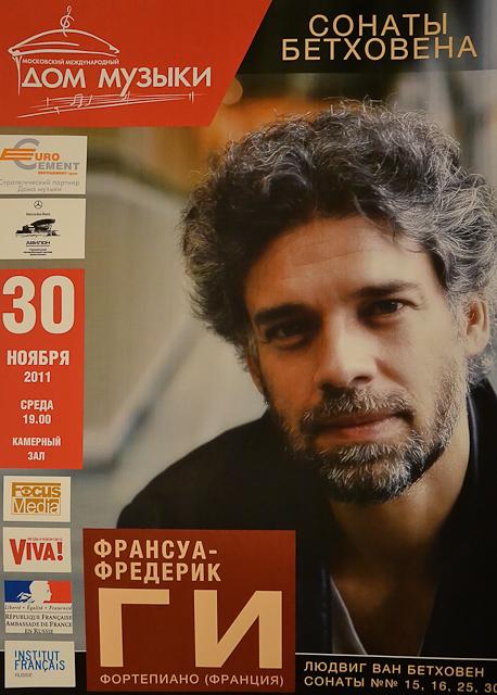francois-frederic-guy-pianist-portfolio-021