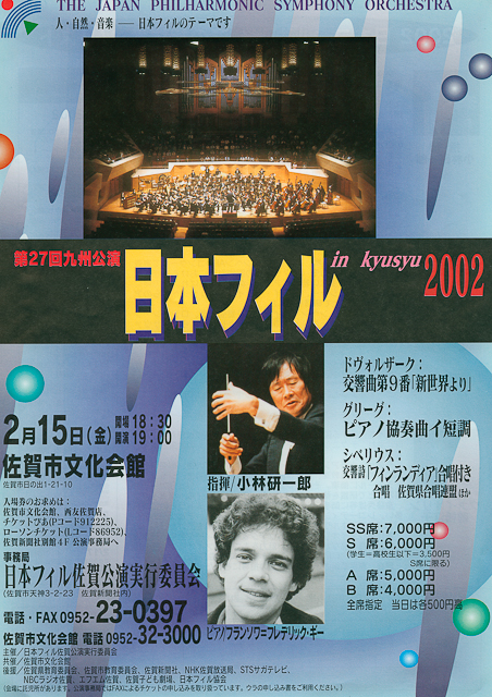 francois-frederic-guy-pianist-portfolio-115