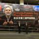 Francois-Frederic-GUY-en-concert-Hong-Kong-01 thumbnail