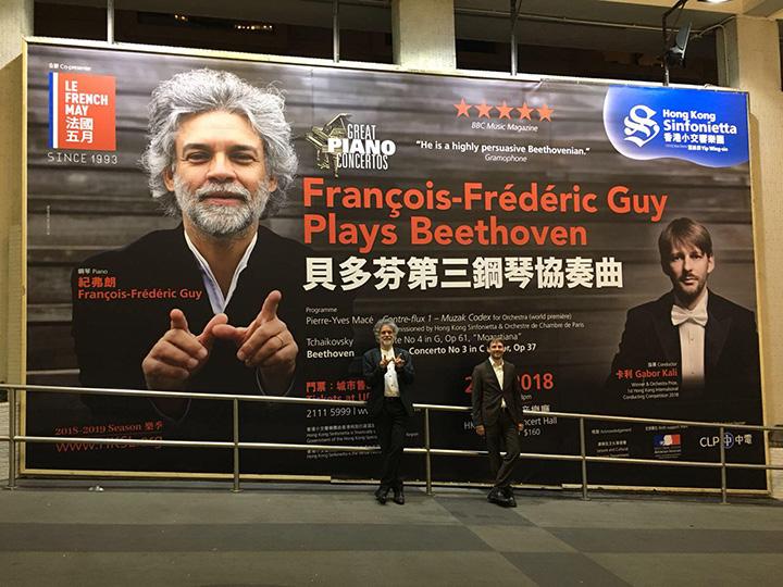 Francois-Frederic-GUY-en-concert-Hong-Kong-01