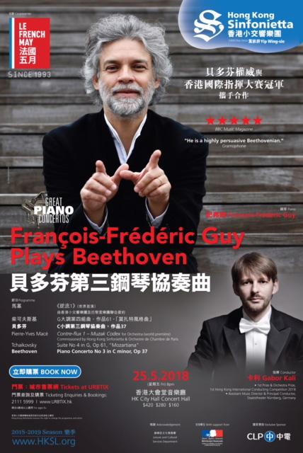 Francois-Frederic-GUY-en-concert-Hong-Kong-02