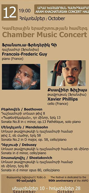 Francois-Frederic-Guy-Xavier-Phillips-Beethoven-Armenie-2015