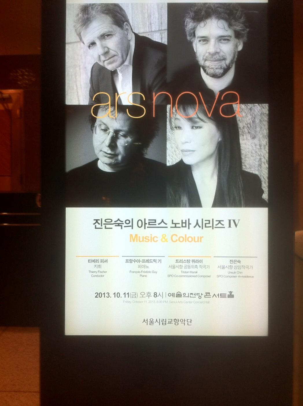 francois-frederic-guy-concert-seoul-2013
